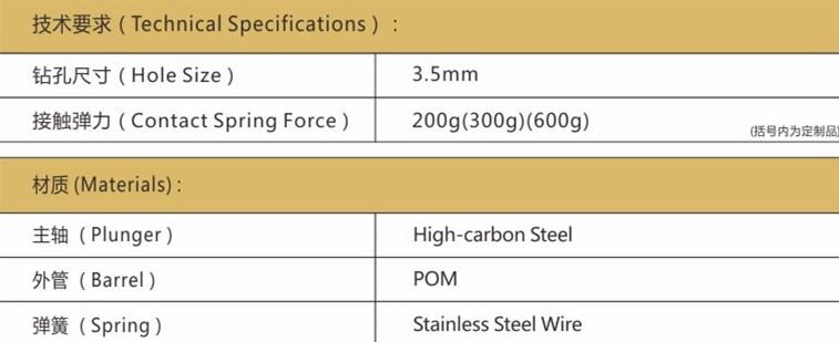 PH-18探针技术参数  测试针,一体针,不锈钢探针 华荣华探针厂家